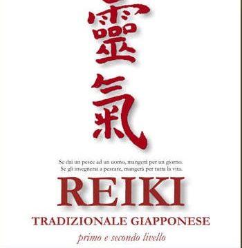 Il libro della settimana: Reiki Tradizionale Giapponese