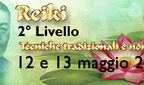 Reiki 2 livello – 12/13 maggio 2018